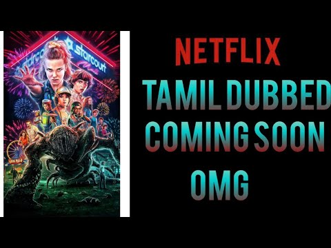 Download stranger things Tamil dubbed update #strangerthings upcoming Netflix series Tamil dubbed