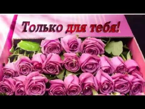 С Днём рождения,Галина!!!