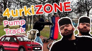 4urkiZONE - Pump track