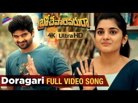 Doragari Full Video Song 4K | Brochevarevarura Movie Songs | Sree Vishnu | Nivetha Thomas | Rahul