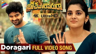 Doragari Full Song 4K Brochevarevarura Movie Songs Sree Vishnu Nivetha Thomas Rahul