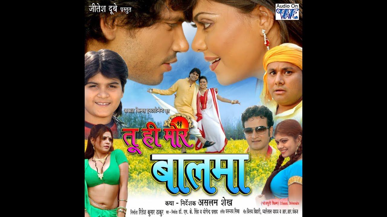 morcha bandi bhojpuri movie golkes