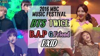 Download lagu 2016 MBC 가요대제전 - 2016 MBC 가요대제전의 GRAND OPENING! 20161231 Mp3
