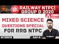 RRB NTPC & Group-D   NTPC Science   MIXED SCIENCE QUESTIONS SPECIAL FOR RRB NTPC DAY-5
