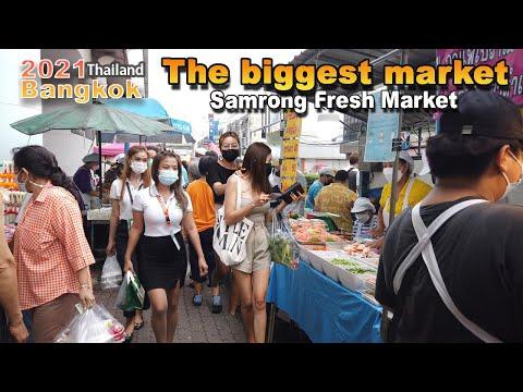 The biggest market in Bangkok l Walking Tour 4K  Samrong Fresh Market Street Food⎜Thailand Sep 2021