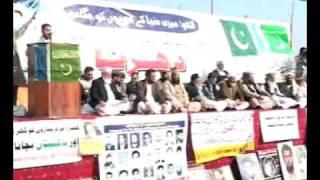 Jamaat e Islami Dharna Tarana, Maar Dia Zardari Ne by Hafiz Laiq Ahmad