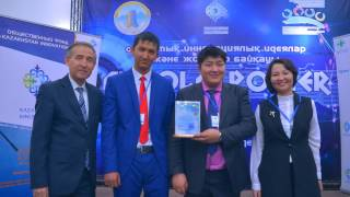 [ОК]   областной  конкурс  инновационных  проектов «AKMOLA POWER» И «МИНИ – EXPO 2016»
