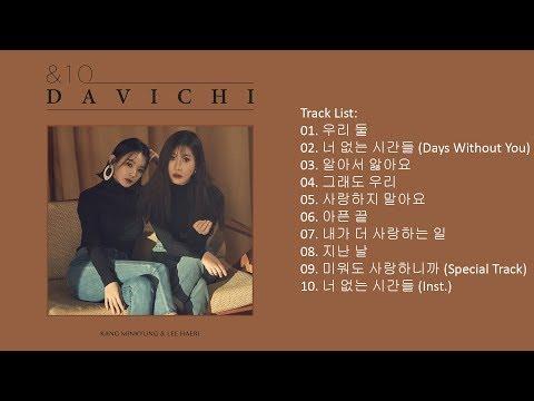 [Full Album] DAVICHI – &10 (Album)