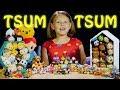 Tsum Tsum Toys Disney Collection - Star Wars, Moana, Mickey, Frozen, Marvel