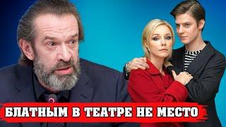 Повальные увольнения в театре Табакова. Новый худрук выгнал жену и сына Табакова. Что творит Машков?
