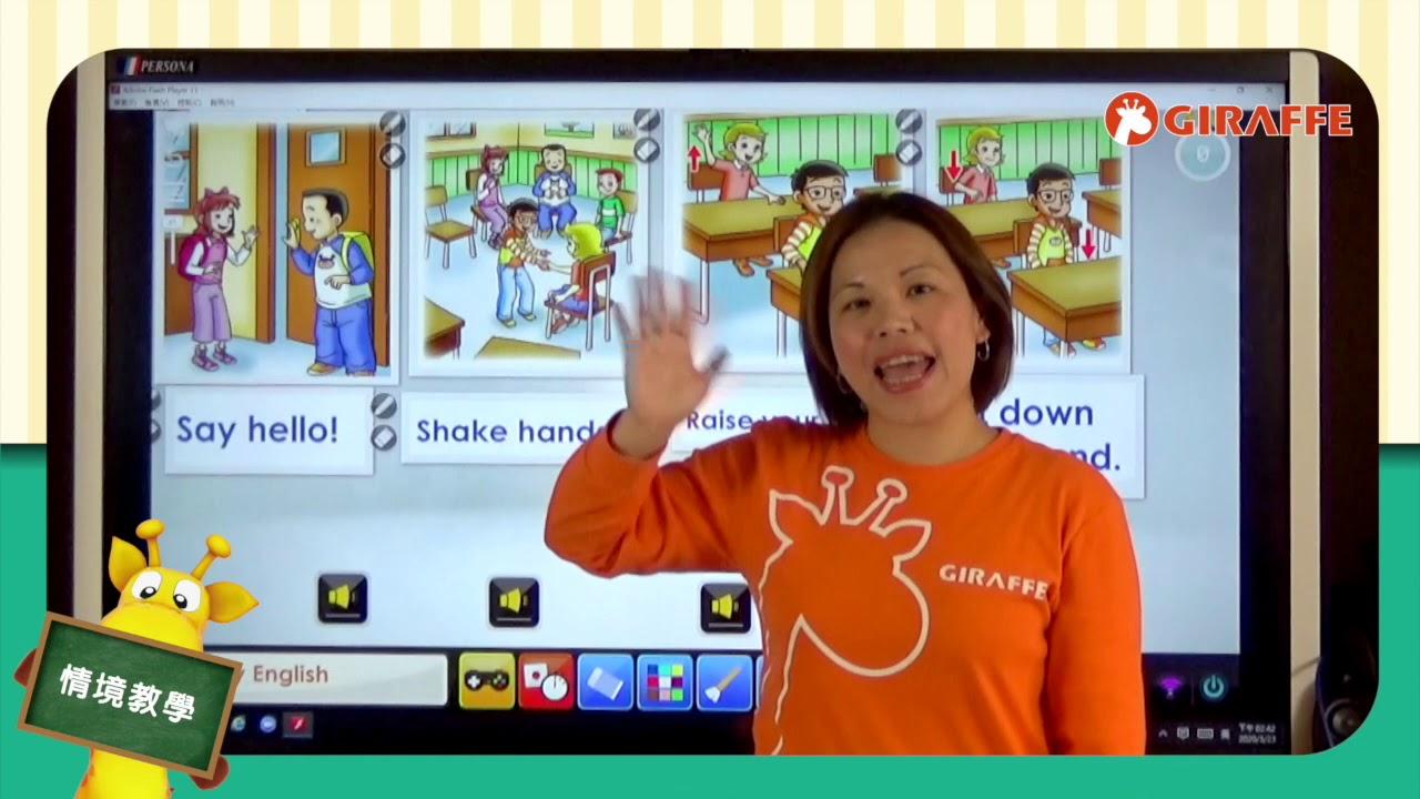 如何啟發孩子學英文的興趣 - YouTube