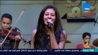 رأى عام - حلا طارق تغني \