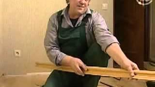 видео Как установить деревянный плинтус: пошаговая инструкция