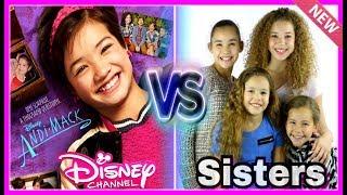 Andi Mack VS Haschak Sisters Musically Battle 2017 | Disney Stars & Haschak Sisters New Musically