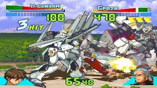Gundam: Battle Assault [PS1] - U-Gundam in Story Mode