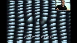 هالأسمر اللون - عزف رامز بيروتي _ Hal Asmar Ellon - Arranged by Ramez Beyrouti