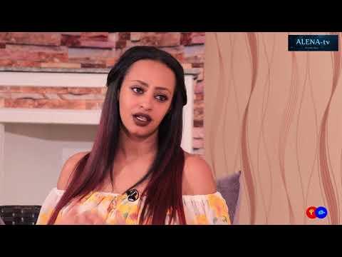 Alena TV - Wow Show # 1 - Adiam Sibhatu - New Eritrean Talk show 2017 - [ Interview }