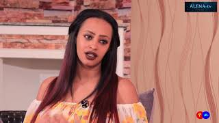 Alena TV - Wow Show # 1 - Adiam Sibhatu - New Eritrean Talk show 2017 - [ Interview }