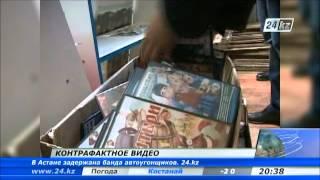 В Петропавловске изъяли 4 тысячи пиратских дисков