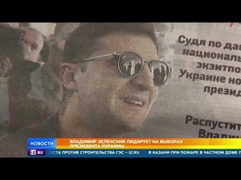 Зеленский уступил Порошенко только в одном регионе Украины