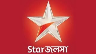 Download How To Download Star Jalsha All Serial How To Watch