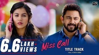 Miss Call Title Track - Soham, Rittika HD.mp4