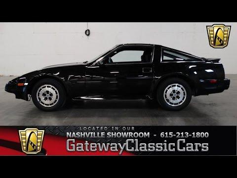 1981 Chevrolet Corvette/T-Tops, Gateway Classic Cars ... |Gateway Classic Cars Nashville
