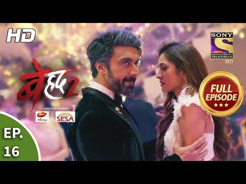Beyhadh 2 - Ep 16 - Full Episode - 23rd December, 2019