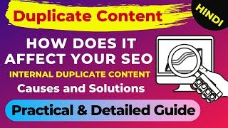 Internal Duplicate Content & How Does it Affect Your SEO 2019 | Fixing duplicate content