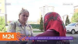 Фото Выявлена межрегиональная сеть медиков-аферистов - Москва 24