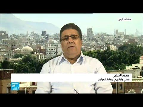 الحوثيون يتوعدون ب-رد قاس- لمقتل رئيس مجلسهم صالح الصماد  - نشر قبل 1 ساعة