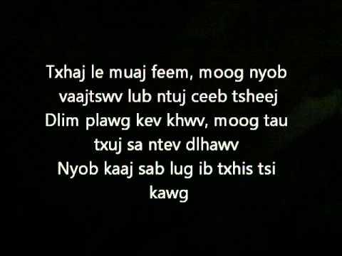 moob ni moob aws lyrics