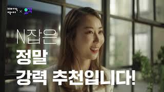 [째깍악어 X 요긱] 월 수입 380만원🔥 프로 N잡러 째깍악어 선생님 활동 후기