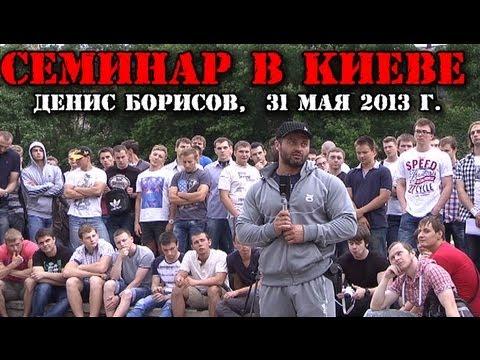 СПЛИТ в кино с 16 мартаиз YouTube · С высокой четкостью · Длительность: 2 мин29 с  · Просмотры: более 552000 · отправлено: 24.01.2017 · кем отправлено: Universal Pictures Russia