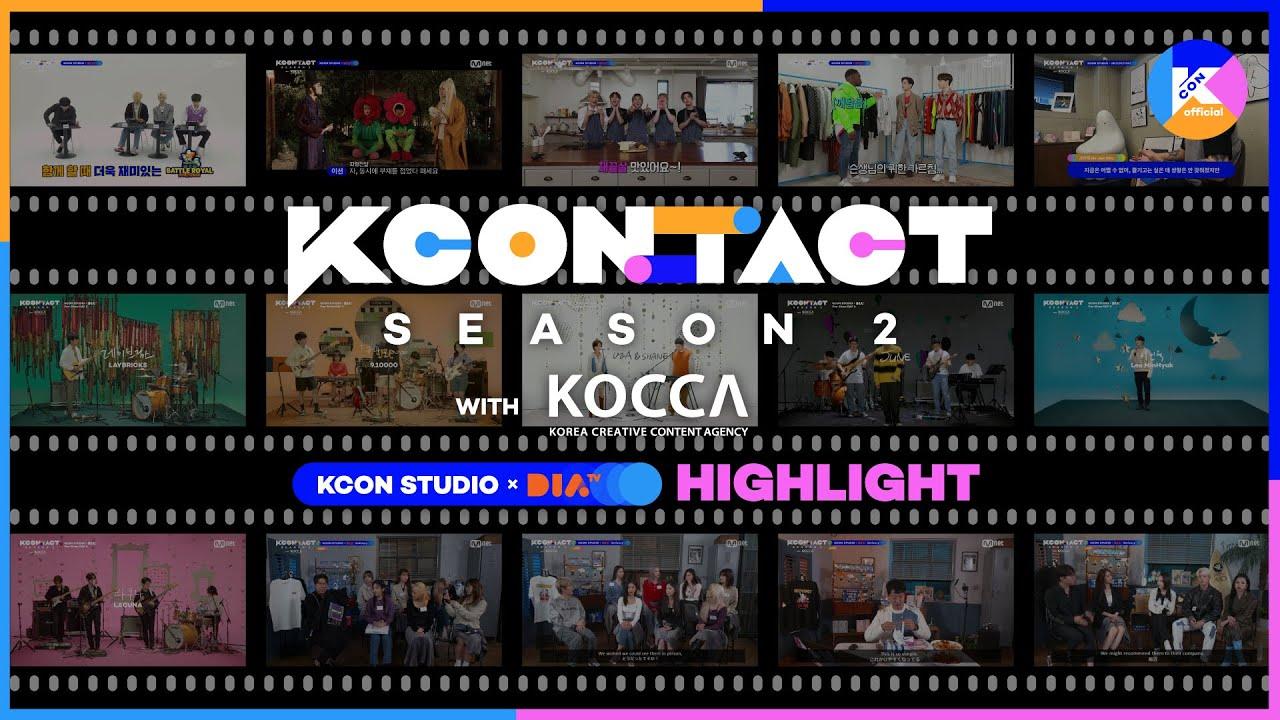 [KCON STUDIO  X DIA TV HIGHLIGHT] 10 days full of happiness