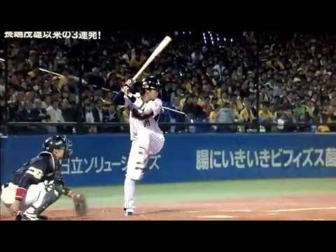 山田哲人 三打席連発の3発目
