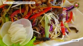"""""""Китайская кухня, Салат Хэй-Хэ."""""""