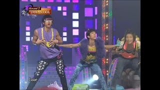 ?TVPP?2AM - Hot Issue (4MINUTE), ???? - ? ?? (???) @ Star Dance Battle MP3