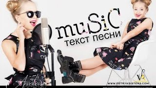 Анастасия Петрик - Музыка - Tекст песни(Anastasiya's new song 'Musika 22.3.2016 1000 views 10.4.2016 2000 views 15.5.2016 3000 views 19.6.2016 4000 views 2.8.2016 5000 views 5.9.2016 6000 ..., 2016-02-06T19:21:43.000Z)