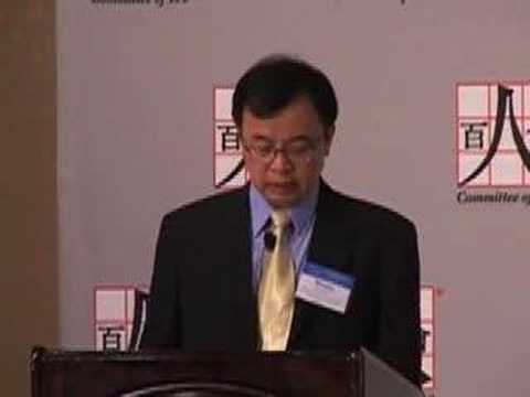 17th Annual Conference: Rule of Law Chinese Experience 4/9
