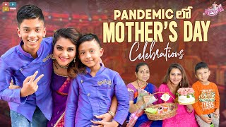 Pandemic lo Mother's day celebrations || Mother's day Special || Naveena vlogs