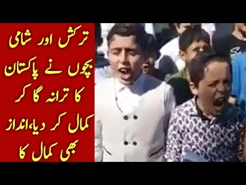 Turkish and Syrian children singing Pakistan's National Anthem