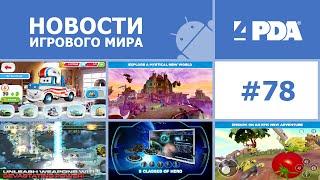 Новости игрового мира Android - выпуск 78 [Android игры]