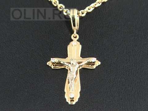 Крестик с бриллиантами из золота 750 пробы