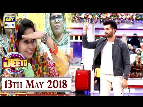 Jeeto Pakistan - Mother's Day Special - 13th May 2018 - ARY Digital Show