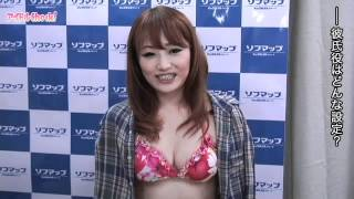 DVD『葵ゆりか ラブデート』発売記念イベント (アイドルcheck! TOPはこ...