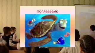 Физ.минутка. 2 класс(, 2014-04-05T21:19:18.000Z)