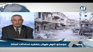 محلل سياسي: الخلاف قادم لا محالة بين روسيا وإيران في سوريا (فيديو)