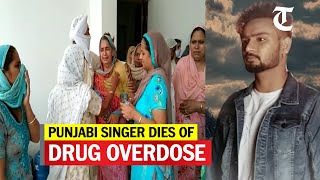 Budding Punjabi Singer dies of drug overdose; family alleges police inaction