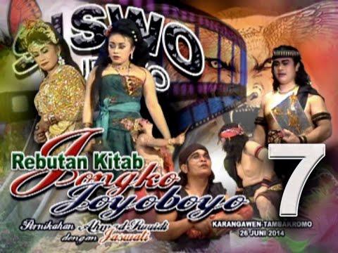 Ketoprak Siswo Budoyo Serial REBUTAN KITAB JONGKO JOYOBOYO Ep 7 Oka